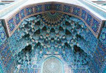 hukum akad nikah di masjid