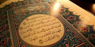 Semoga_anakku_hafidz_quran_thehumairo.com