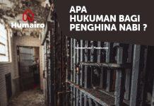Ilustrasi : penjara kuno_thehumairo.com