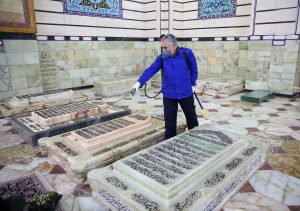 Makam Sayidah Ma'shuman binti Imam Muhammad Al-Kadzim