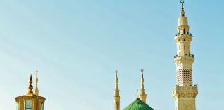 Apa Doa Sebelum Azan?