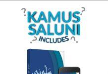 Kamus Saku Arab Indonesia Saluni TheHumairo